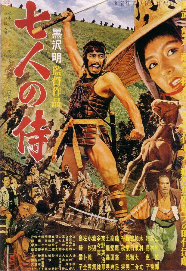 Trustees+Theater+to+screen+Akira+Kurosawa%27s+%22Seven+Samurai%22