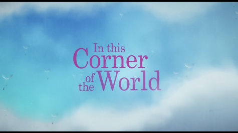 The Inner Circle: In This Corner of the World