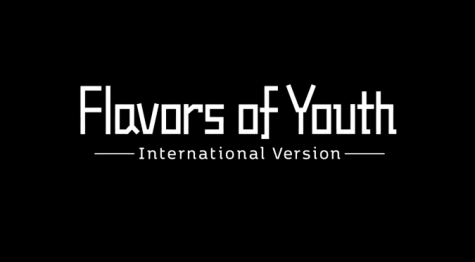 The Inner Circle - Flavors of Youth