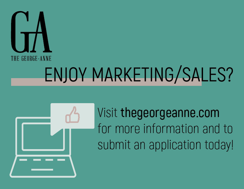 Join our marketing team!