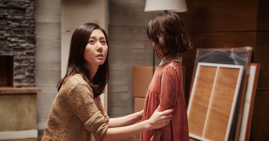 """Film Review: """"Mimic"""" (2017): A Modern Take on a Korean Urban Legend"""